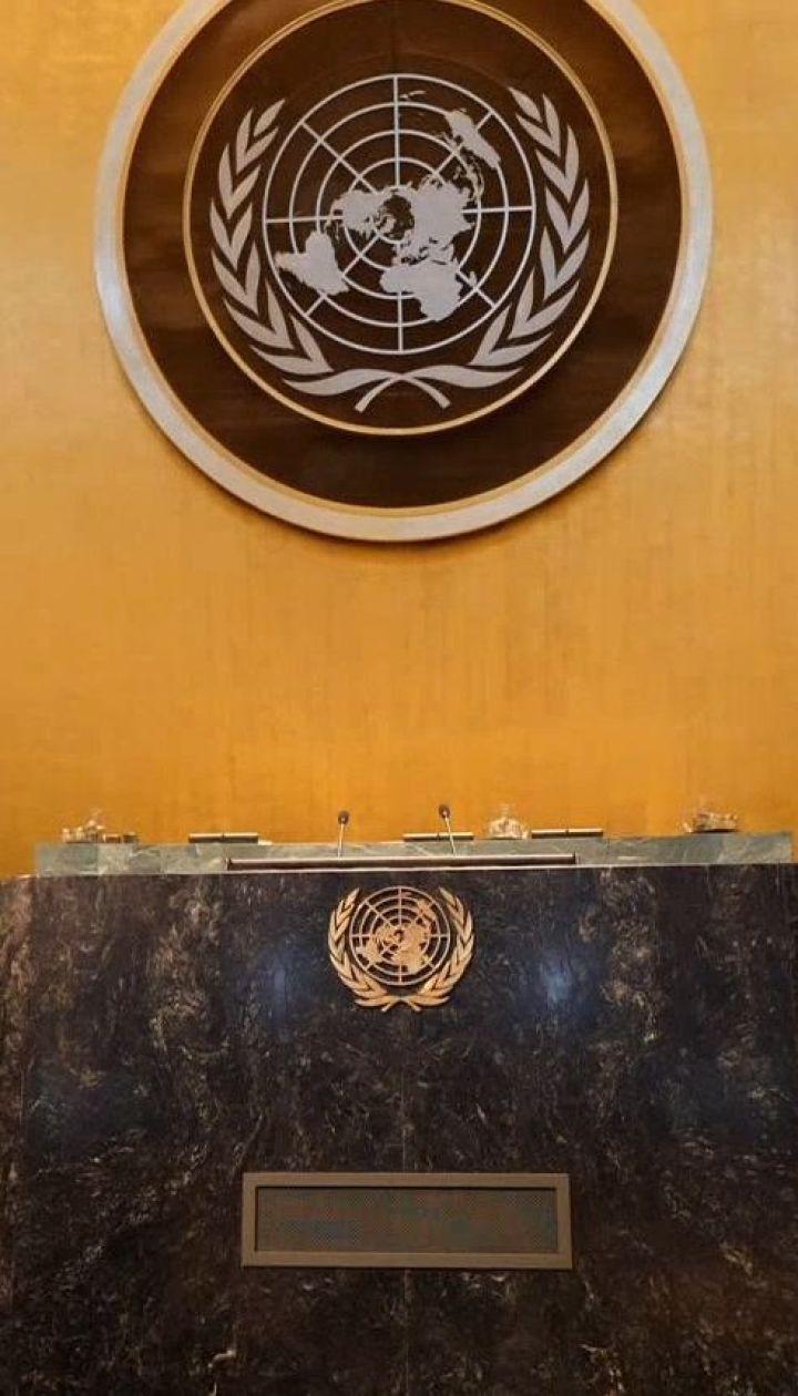 Центр мировой политики: Сніданок побывал в штаб-квартире ООН