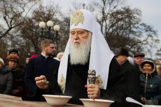 """""""Побойтесь Бога"""": Филарет призвал Епифания не забирать деньги у УПЦ КП"""