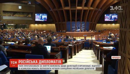 МИД назвало возвращение России в ПАСЕ недопустимым попустительством агрессору и уступкой финансовому шантажу