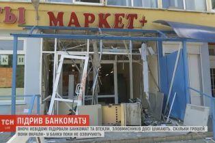 У Харкові люди у масках підірвали банкомат і викрали всі кошти