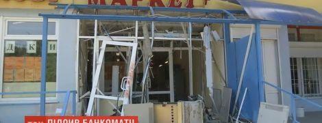 В Харькове люди в масках взорвали банкомат и похитили все деньги