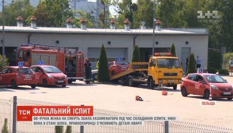 Роковой экзамен в автошколе: 68-летняя женщина насмерть сбила экзаменатора
