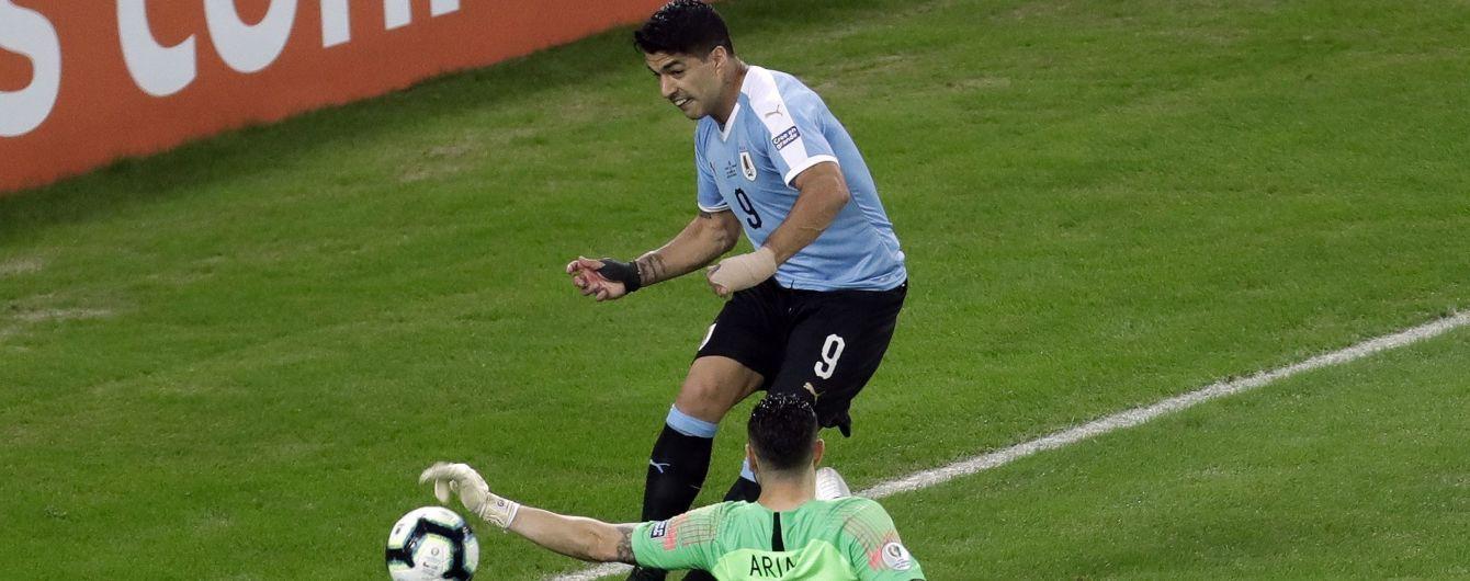 """Коли забув, що не в """"Барселоні"""". Суарес вимагав пенальті через гру рукою воротаря на Кубку Америки"""