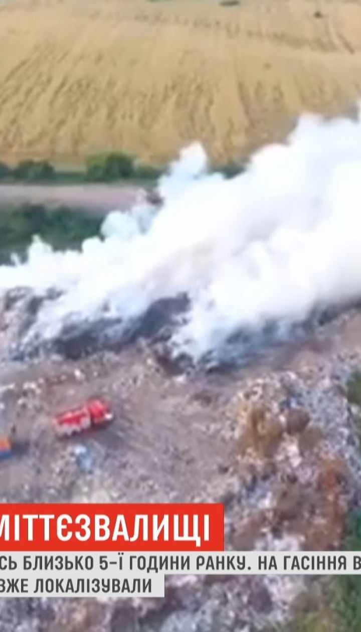 Неподалік Рівного палало пів гектара сміттєвого полігону