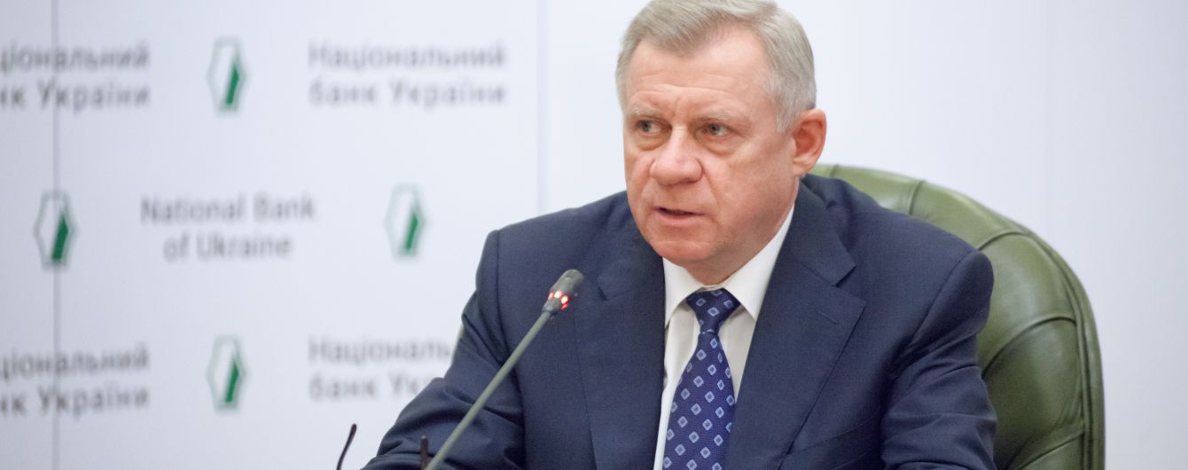 Глава НБУ спрогнозировал, когда Украина начнет активные переговоры с МВФ по новой кредитной программе