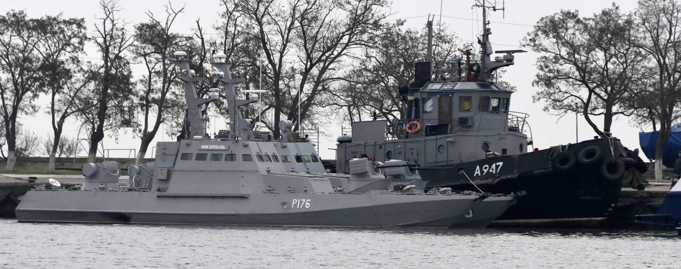 Захоплені біля Керченської протоки українські військові кораблі зникли зі стоянки в анексованому Криму