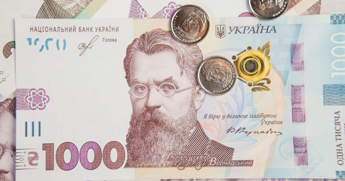 """Результат пошуку зображень за запитом """"банкнота 1000 грн"""""""