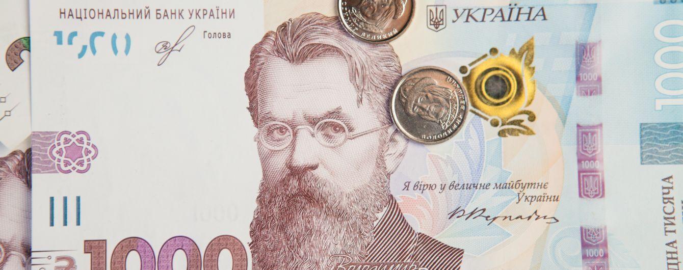 Новая 1000-гривневая купюра вызовет рост инфляции и девальвацию – эксперты