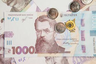 В Украине вводят в обращение новую тысячу гривен: все подробности