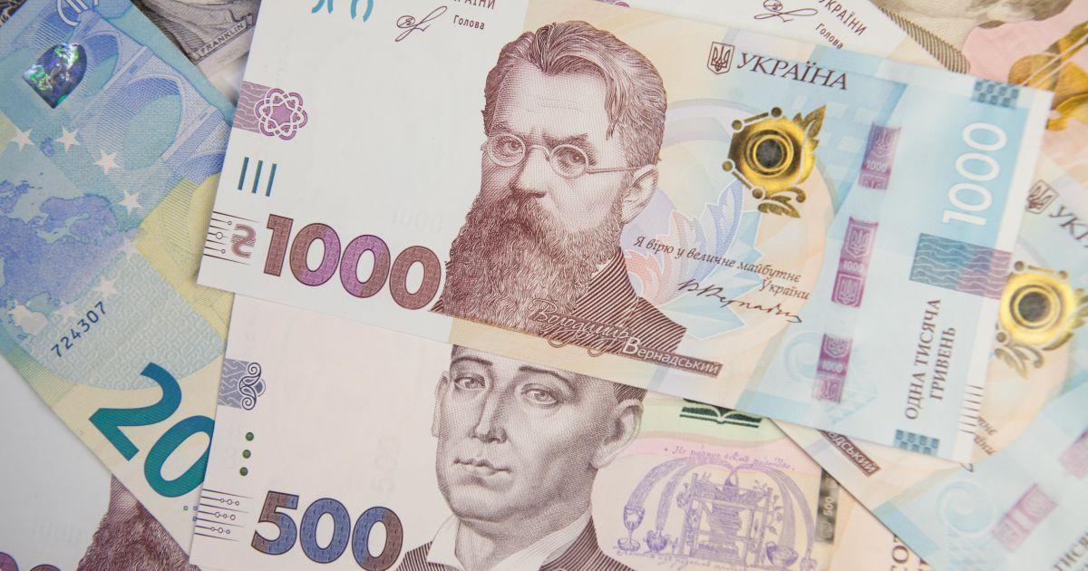 Нова 1000 гривень. Еволюція дизайну валюти України та її символіка ...