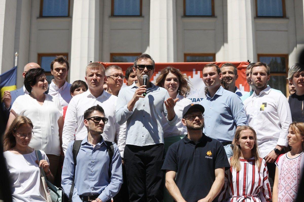 партія Голос, Святослав Вакарчук