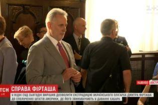 Фірташ поспіхом і з ненормативною лексикою покинув суд у Відні