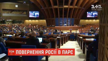 Украинские депутаты приостанавливают участие в сессии ПАСЕ