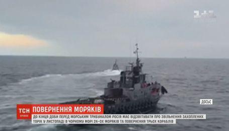 Москва не планує віддавати Україні полонених українських моряків
