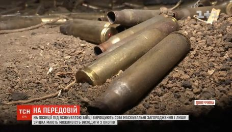 Ситуация на фронте: пять раз враги били по окрестностям Авдеевки