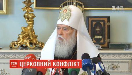 Філарет планує розбудувати свою церкву та кличе до неї священників з ПЦУ