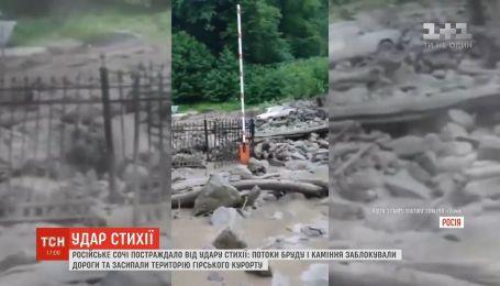 Российский курорт Сочи пострадал от селевых потоков