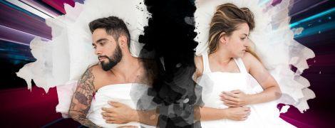 Сексуальная несовместимость: когда секс не в радость