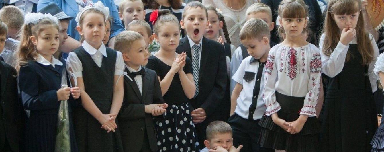 Гриневич пояснила, як і хто визначатиме одяг для школярів