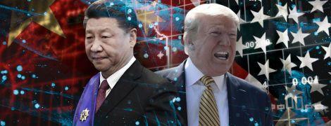 Торгові війни між Китаєм і США