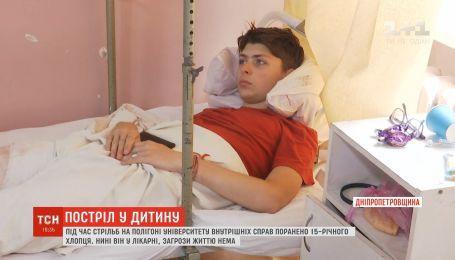 Ранение подростка в Днепропетровской области: открыто производство по факту служебной халатности