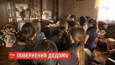 Тіло заробітчанина, який загинув у Польщі, доправили у рідне село на Прикарпатті