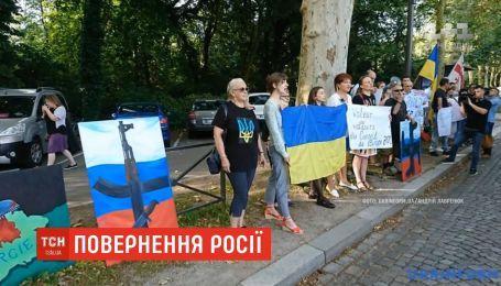 Возвращение Росcии в ПАСЕ: как в Украине восприняли решение и чего ждать