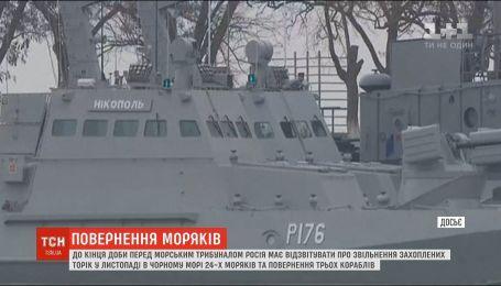 З порту Керчі зникли захоплені українські кораблі