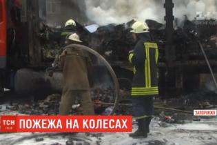 В центре Запорожья взорвался почтовый грузовик