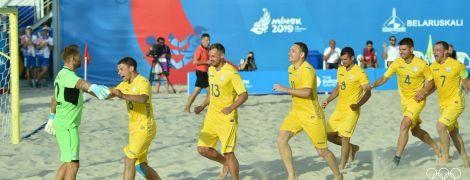 Сборная Украины по пляжному футболу победой стартовала на Европейских играх
