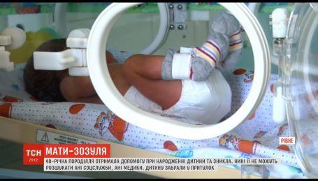 У Рівному породілля покинула немовля після отримання допомоги при народженні дитини