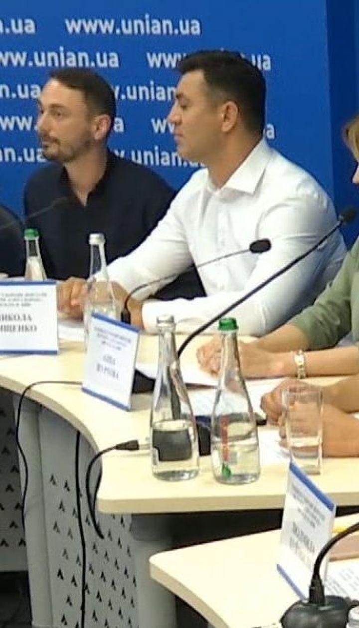 """Партия """"Слуга народа"""" представила своих кандидатов в мажоритарных округах"""