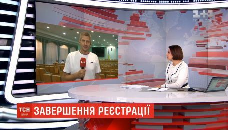 ЦИК зарегистрировала более 2,5 тыс. кандидатов-мажоритарщиков