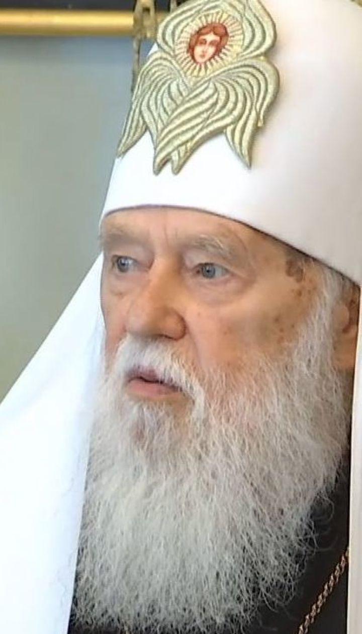 Филарет не признает решение ПЦУ и планирует построить Киевский патриархат