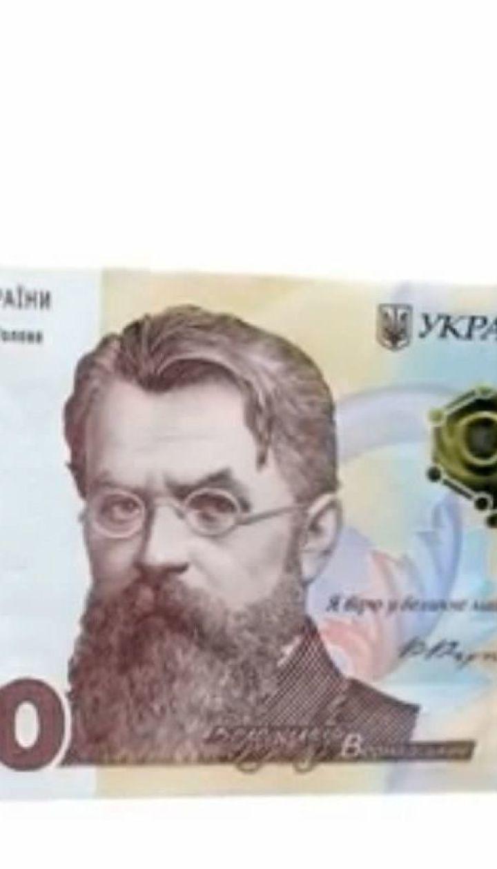 1000 гривен одной бумажкой: НБУ презентовал новую купюру
