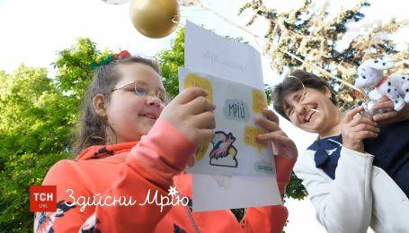 """Команда """"Здійсни мрію"""" взялася реалізувати бажання 12-річної зоозахисниці з Київщини"""