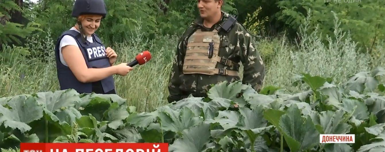 """""""Вітаміни і маскування"""": військові поставили овочі на службу армії в ООС"""
