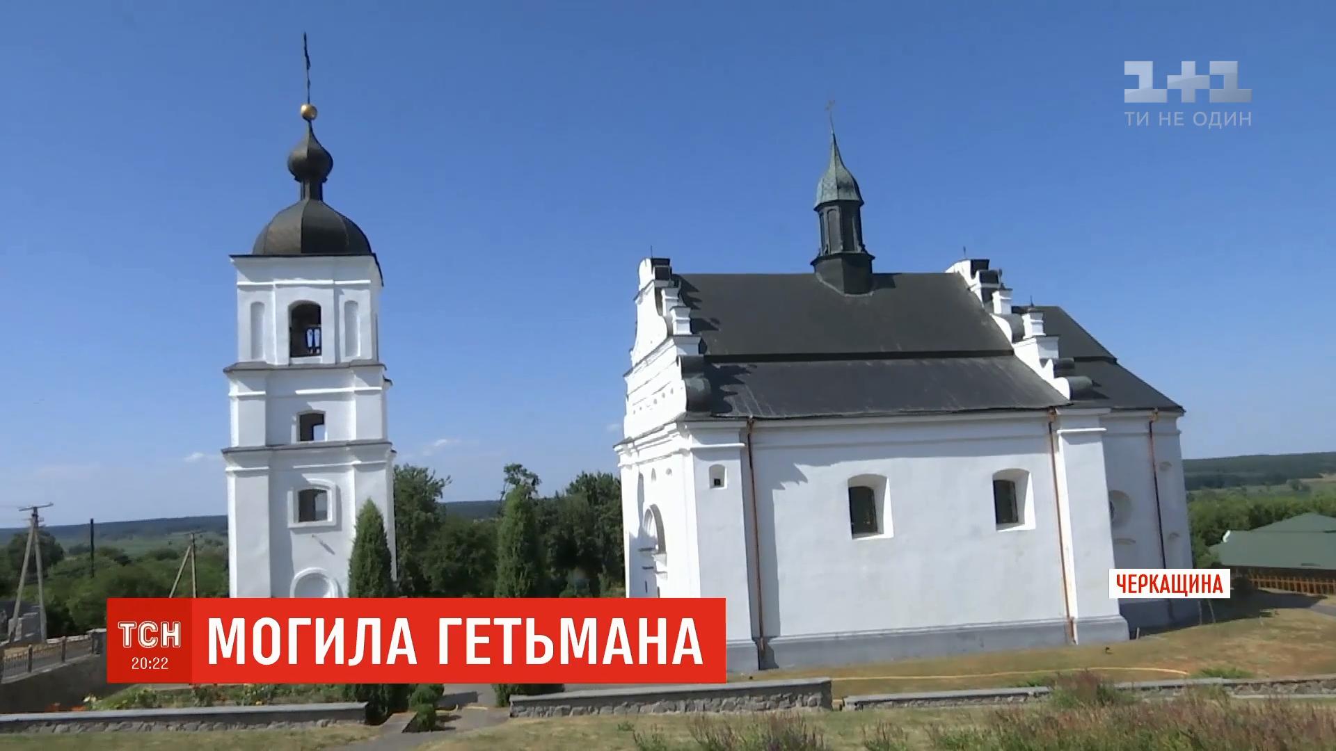 церква у Суботові
