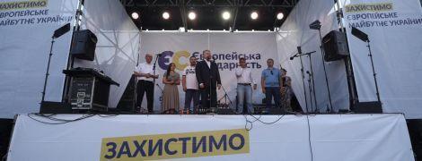 На Львівщині мітинг Порошенка закидали димовими шашками