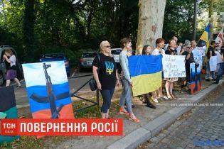 Делегати ПАРЄ проголосували за повернення Росії, попри спротив української делегації
