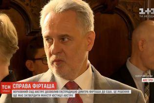 Верховний суд Австрії дозволив екстрадицію українського олігарха Фірташа