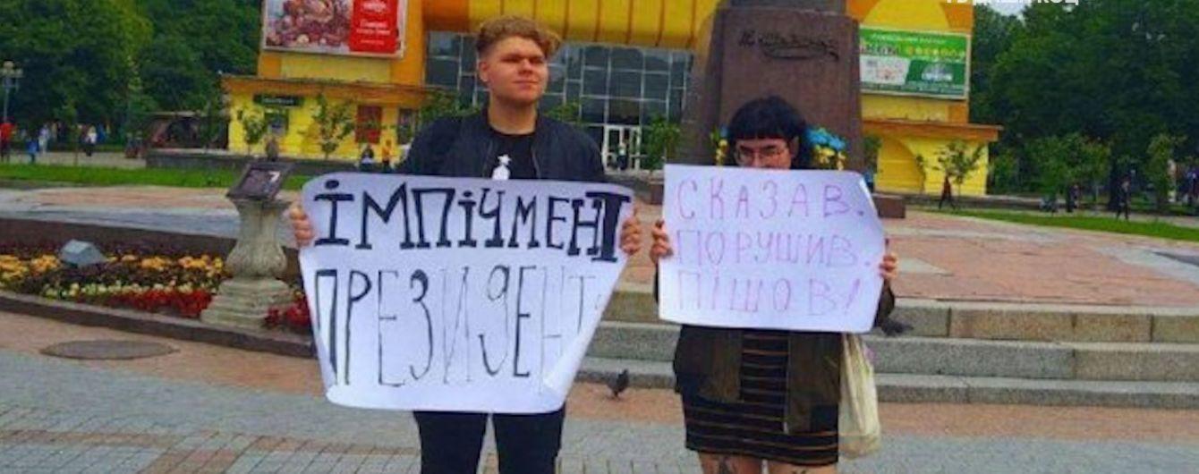 Суд признал виновной 16-летнюю девушку из Ровно, которая вышла на пикет за импичмент президенту