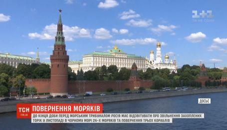 Москва не віддала Києву полонених моряків