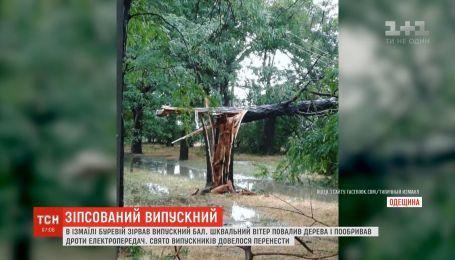 Ураган та злива зірвали випускний бал в Ізмаїлі на Одещині