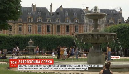 В Париже объявили оранжевый - предпоследний - уровень опасности из-за духоты