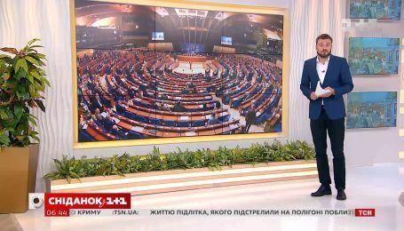 """Росія повертається в ПАРЄ: що далі - влог """"Сніданку"""""""
