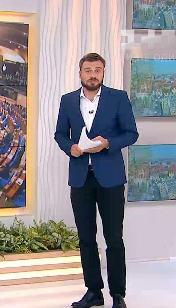 """Россия возвращается в ПАСЕ: что дальше - влог """"Сниданка"""""""