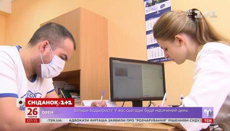 Украинцы стали чаще брать больничные - Экономические новости