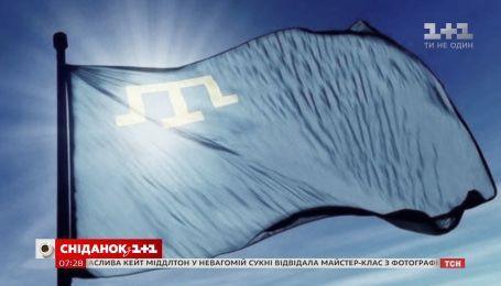 Что следует знать о крымскотатарском флаге