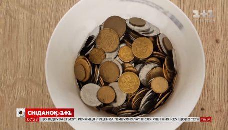 П'ятигривневі монети та купюри номіналом в тисячу: чи варто панікувати українцям